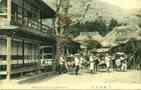 teahouse at Hakone, palanquin-bearers and customers